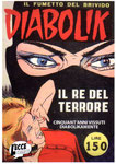 Cartolina Lecce Comics 2012 (6/10)