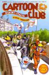 Cartolina Cartoon club Luglio 2009
