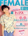 FEMALE (フィーメイル) 2011年 6月号