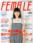FEMALE (フィーメイル) 2013年 6月号