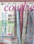 縫うクードル(vol.2)