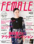 FEMALE (フィーメイル) 2013年 12月号