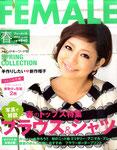 FEMALE (フィーメイル) 2011年 3月号