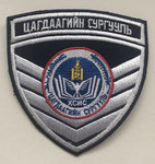 Mongolia - Academia