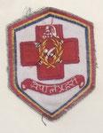 Policia Nacional - Epoca Monarquica - Hospital 90´s-2000