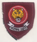 Nepal - Policia Armada - Jefatura
