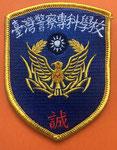 Taiwan - Academia