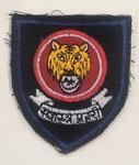 Nepal - Policia Armada - Región Este