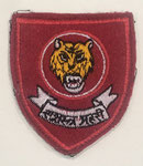 Nepal - Policia Armada - Kathmandú