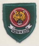 Nepal - Policia Armada - Región Central