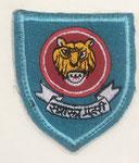 Nepal - Policia Armada - Región Medio Oeste