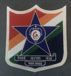 Policia Ferroviaria - (India)