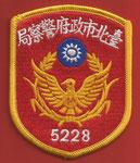 Taipei - Taiwan
