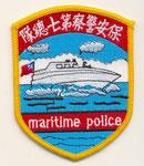 Taiwan-Policia Maritima
