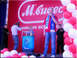 Открытие гипермаркета М-видео, Колпино