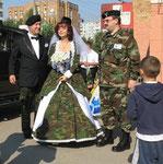 Милитари свадьба