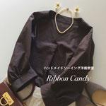 ドレスシャツ、バルーンスリーブ袖、七分丈、オリジナル型紙レッスン