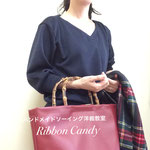 ドレスシャツ、ニット生地、オリジナル型紙レッスン