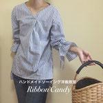 ドレスシャツ、キャンディスリーブ袖、オリジナル型紙レッスン