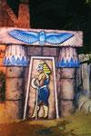 La porte d'Horus