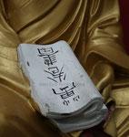bouddha lecteur