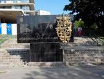 """Памятник авиаполку """"Нормандия-Неман"""""""