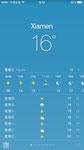 Das Wetter am 17. Dezember 2014 in Xiamen, Fujian.