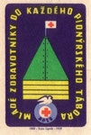 A young nurse for every scout camp: cs. cerveny kriz [czecho-slovak red cross]. 1959. czechoslovakia. matchbox label. print. ephemera. art. graphic design. Mlade zdravotniky do kazdeho pionyrskeho tabora.