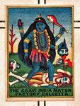 Kali Puja como se celebra en el mundo de las cajas de cerillas. Estas son etiquetas muy raros y viejos por lo menos 70 años! / Kali Puja as celebrated in the world of matchboxes. These are very rare labels & at least 70 years old!