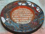 "3-024.  Тарелка декоративная настенная ""Сирин""."