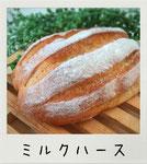 優しいミルク味のパンです♡