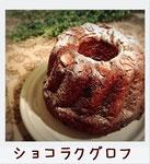 たまごとバターがたっぷり!クリスマスに欠かせないパン♪ 4500yen ★卵乳製品使用