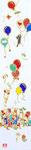 「風船と群像」2014