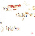 「こいのぼりと群像図」2014