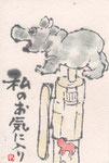 かばシャープペン