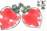 ハート形ミニトマト