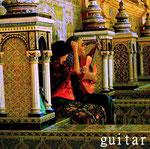 guitar(スペイン・セビージャ)
