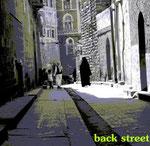 buck street(イエメン・サナア)