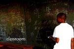 classroom(ウガンダ・ラカイ県カクト村)