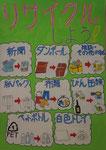 瑞穂台小学校6年 渡辺 美輝