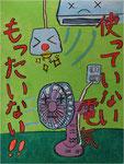 横川東小学校1年 羽賀 葵