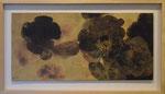 黒椿 38×79.5cm