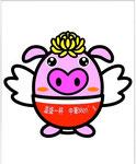 ⑳豚と鶏が混ざり、かわいらしい鼻がチャームポイント!