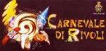 Carnevale di Rivoli 2011