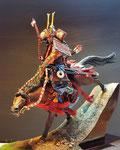Général Minamoto Ho Yoshitsune - 1159-1189 - Figurine Métal 75 mm.