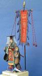QUIN SHI HUANGDI   Premier Empereur de Chine  (2-C) - Figurine Plomb 75 mm.