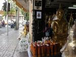 仏様関係の店