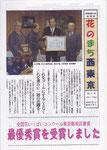 第6号 2004年1月発行