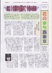 第15号 2008年2月発行