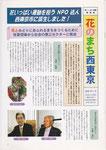 第7号 2004年11月発行